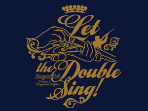 Let the double sing!